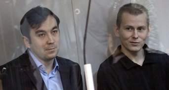 В Минюсте объяснили, почему обмен Савченко на ГРУшников сейчас невозможен