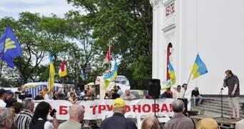Прорыв блокады? АнтиТрухановский Майдан сегодня в Киеве
