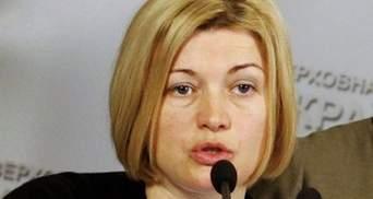 Геращенко назвала дату, когда откроется путь к возвращению Савченко