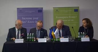 ЄС виділить 40 мільйонів євро на навчання для українських підприємців