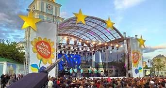 Европейский пикник в центре столицы: как Киев отмечает День Европы