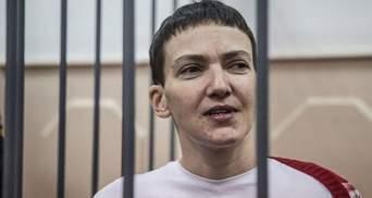 Все идет к возвращению Савченко в Украину, — адвокат