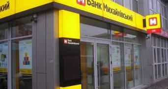 """Експерт роз'яснив ситуацію навколо банку """"Михайлівський"""""""