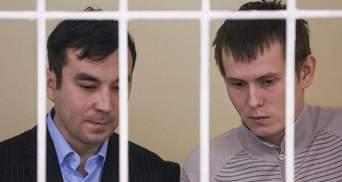 Порошенко передали ходатайство о помиловании ГРУшников