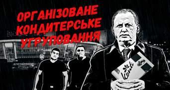 """Как Колесников вывел свой """"сладкий"""" бизнес в оффшоры"""