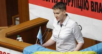 Ми всі на Титаніку — будьте, як бандюки 90-х: як Савченко вимагала створити офшорну комісію