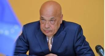 """Москаль обнародовал доказательства """"политической коррупции"""" времен Ющенко (Документ)"""