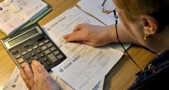 Власть собирается существенно сократить расходы на субсидии