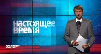 Настоящее время. Рекордні обстріли на сході України. Нові дані про стрілянину в Орландо