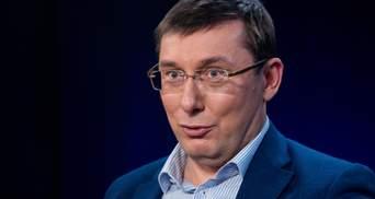 Луценко решил арестовать нардепа: просит разрешения у Рады