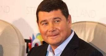 Онищенко уже сбежал из Украины, — нардеп