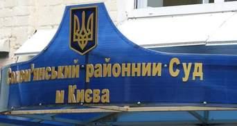 """Еще один фигурант """"газовых схем"""" Онищенко оказался на скамье подсудимых"""