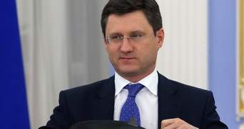 У Росії заявили, що Україна просила про енергетичну допомогу