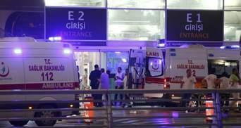 З'явилось відео вибуху в аеропорту Стамбула