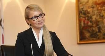 Тимошенко вперше стала бабусею, – ЗМІ