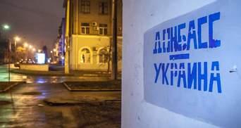 Якщо не вирішити конфлікт цього року, матимемо проблеми надовго, – голова Луганської ОВЦА