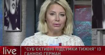 Ганна Герман стала телеведучою