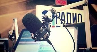 """""""Радио-Вести"""" покарало редакторку, яка поглумилась над загиблим Сліпаком"""