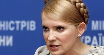Лідерський потенціал Тимошенко обмежений дружбою із Кремлем та власними амбіціями, – експерт