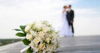 В Україні змінюють процедуру одруження