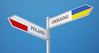 Експерт розповів, чому Україна не може визнати Волинську трагедію геноцидом