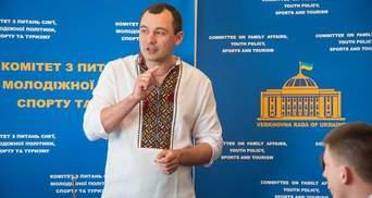 """Лидер """"ДемАльянса"""" не против однополых семей в Украине"""