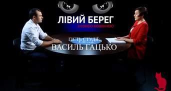 """Мы слишком слабы в одиночку, — лидер """"ДемАльянса"""" Василий Гацько о новых партийцах"""
