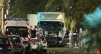 """За терактом во Франции стоит """"Исламское государство"""""""