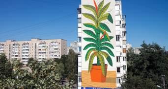 Київську багатоповерхівку прикрасив черговий мурал