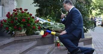 Украина будет бороться с терроризмом вместе с международным сообществом, – Порошенко о теракте
