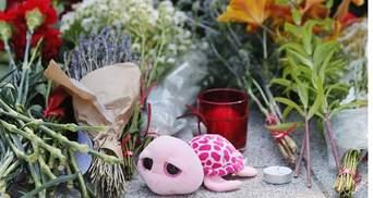 Теракт у Ніцці забрав життя громадян восьми країн: з'явився список