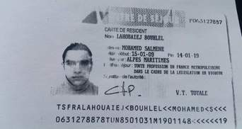 Теракт в Ницце: власти официально подтвердили личность террориста