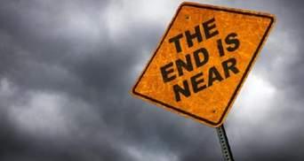 Вчені описали три можливі сценарії кінця світу