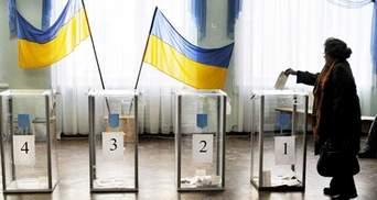 Промежуточные выборы в Раду: как Украина выбрала семь новых нардепов