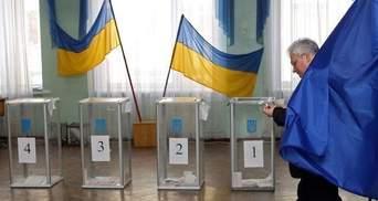 ЦВК оприлюднила явку виборців в Луганській області