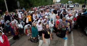 """В """"Правом секторе"""" рассказали, что ждет крестный ход Московского патриархата в Киеве"""