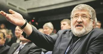 Долг перед Фирташем и скандалы с Коломойским: почему на самом деле сорвалась приватизация ОПЗ