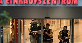 ТОП-новини: стрілянина у Мюнхені, сейм Польщі визнав волинську трагедію геноцидом