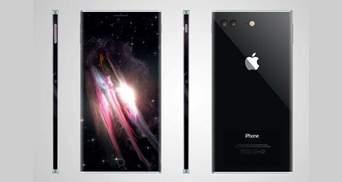 Як може виглядати iPhone 8: опубліковані фото