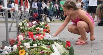 Стало відомо, скільки іноземців загинуло під час стрілянини у Мюнхені