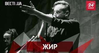 """Вести.UA. Жир. Сбудется ли пророчество Жадана. """"Легитимный"""" угрожает правдой о Майдане"""