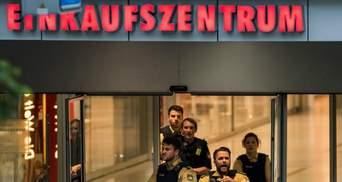 Cтрілянина в Мюнхені: стало відомо, як нападник готувався до атаки