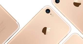 Стало відомо, коли iPhone 7 надійде у продаж