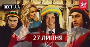 """""""Вести.UA"""". Марш свободы за марихуану. ТОП-5 нелегальных бизнесов Украины"""