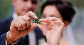 Оголошено конкурс пар, які першими зможуть одружитися за 24 години