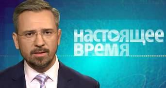 Настоящее время. Чому кримчани не можуть зняти гроші в Україні. Курйози на з'їзді демократів США