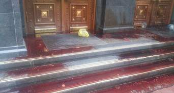 Здание ГПУ залили кровью: появились фото