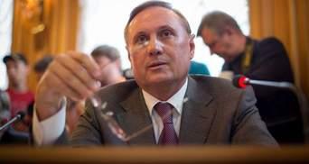 Єфремов був агентом Кремля, – екс-регіонал