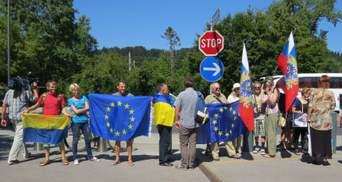 Путін, ти усіх дістав: президента Росії зустріли у Словенії протестами