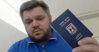 Украина требует от Израиля вернуть скандального экс-министра